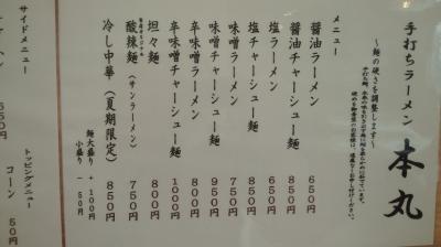 ファイル 1012-1.jpg