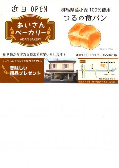 ファイル 1024-1.jpg