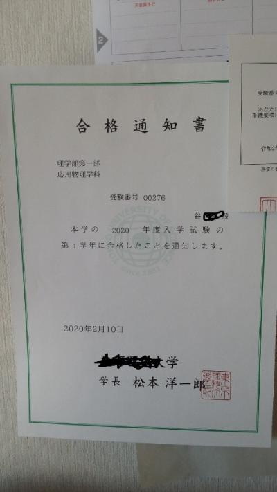 ファイル 1030-1.jpg
