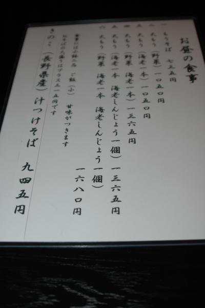 ファイル 523-3.jpg