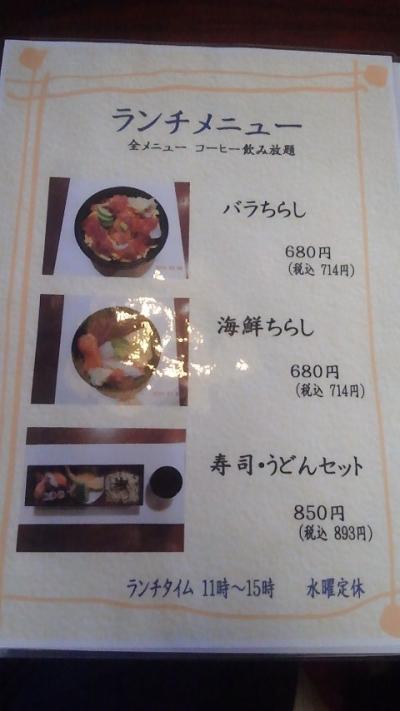 ファイル 574-1.jpg