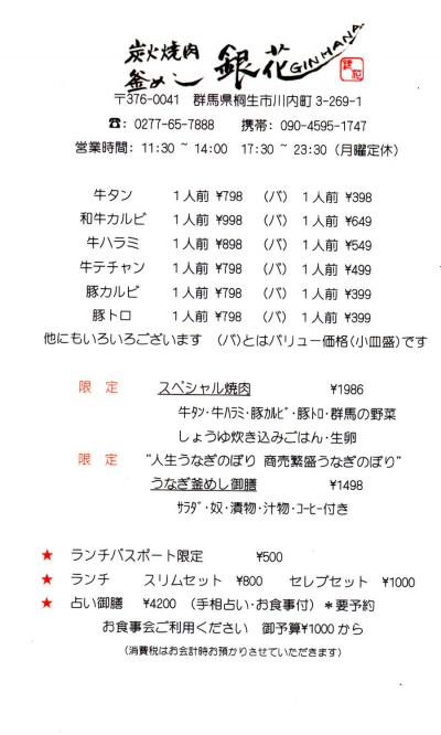ファイル 602-2.jpg