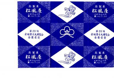 ファイル 684-1.jpg