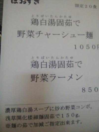 ファイル 722-1.jpg