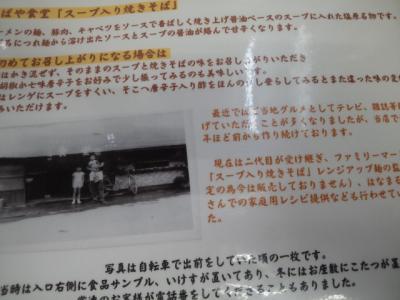ファイル 919-3.jpg