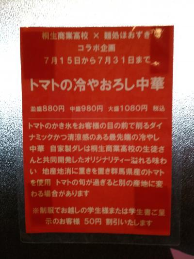 ファイル 930-1.jpg