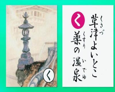 ファイル 952-1.jpg