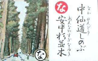 ファイル 972-1.jpg